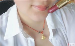 DIY可食用的��唇口�t 食品�材料