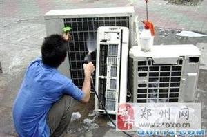 郑东新区绿地老街专业,空调出售,有需要,请联系
