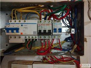漏电跳闸快速上门维修