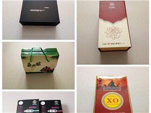 專業印刷各行業包裝彩盒,彩箱,白盒,說明書,不幹膠