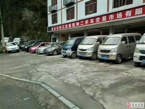 长期高价收购二手车(华阳二手车行)