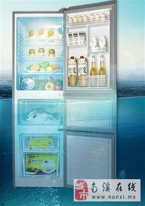 出售95成新奥马冰箱一台