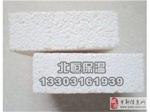 改性硅質聚苯板是什么