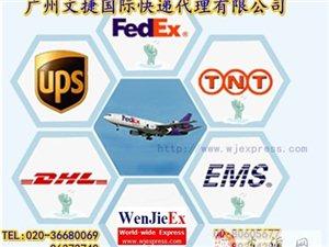 安溪县DHL国际快递代理点,DHL中外运安溪分公司