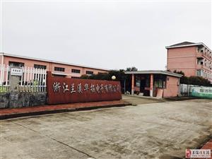 美高梅网站开发区秋菱路46号(华拓电子)18亩土地含厂房宿舍
