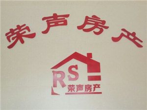 鸿福家园 3房2厅 简装 小孩上学免接送