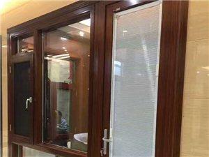 轩尼斯门窗+盛庭楼梯