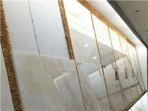 内江市东兴区瓷砖批发地板砖批发