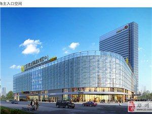 红星国际广地铁口现房,总价43万元