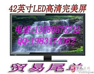 闲置9成新42英寸电视机转让1880