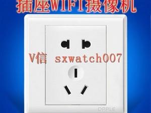 五孔插座WiFi摄像机家用墙壁插座摄像机