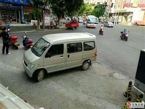 此车出售,车况精品