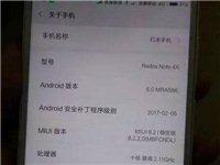 紅米Note-4X高配版手機