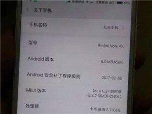 红米Note-4X高配版手机