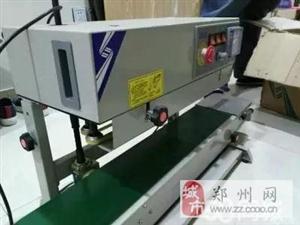 多功能封口机