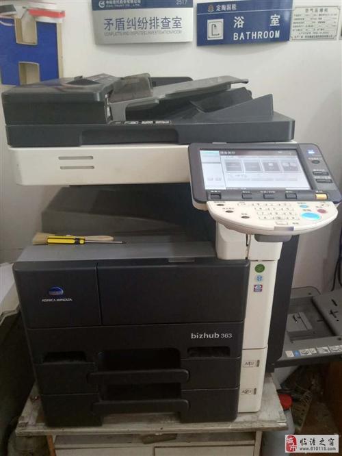 二手复印机出售同城有意向者面议
