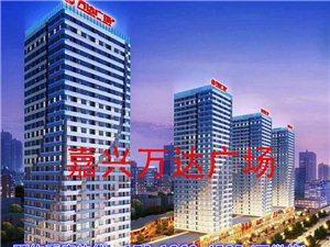 嘉兴万达广场公寓40平米精装公寓拎包即可入住