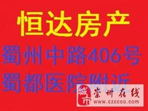 中港城精装新家具家电空调齐有多套急租随时可以看房