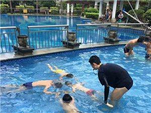 开心游泳倶乐部−−-招收学员
