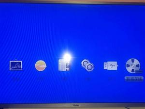海尔模卡55寸智能云3D电视