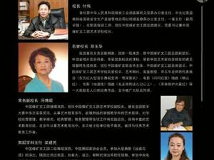 中国煤矿文工团艺术学校招生