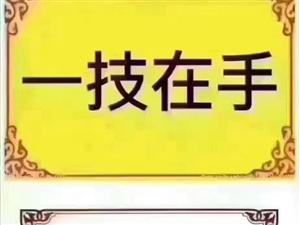 澳门地下官网成远化妆美甲培训学校常年招生