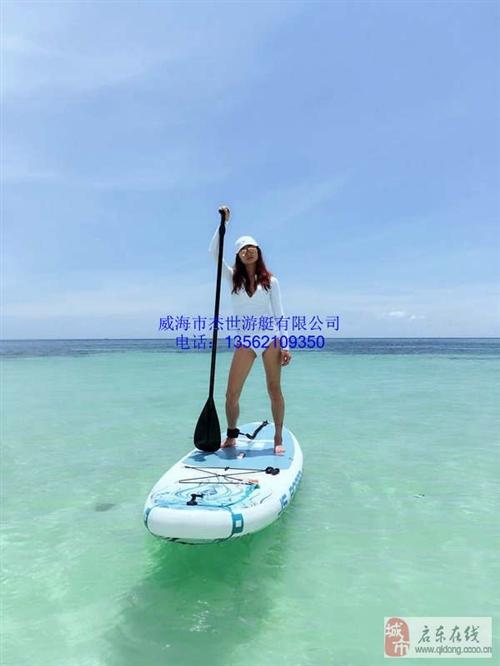SUP槳板沖浪板劃水板