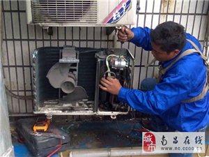 南昌空調加氟空調維修空調回收13970072720
