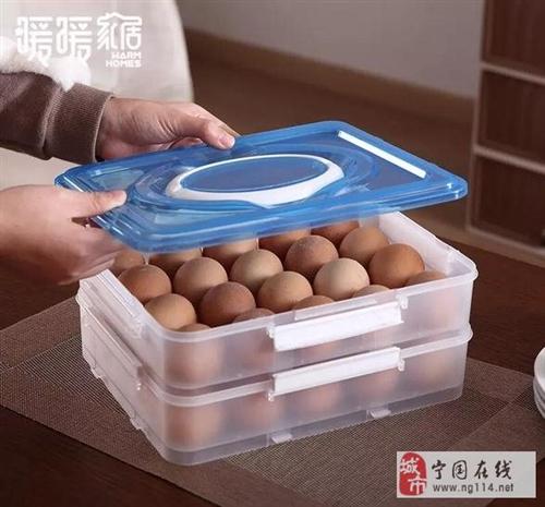 全新40格装鸡蛋盒两个