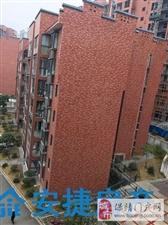 锦绣名城4房大户型、低价诚心出售。