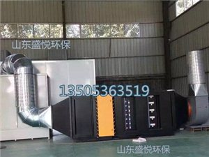 有機廢氣處理 光催化氧化廢氣處理設備 UV光解廢氣