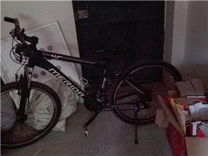 近期出自行車一輛便宜出