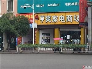 出售仁寿大道底楼商铺和二楼营业房