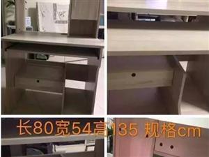 出售 书桌电脑桌 9成新 自取