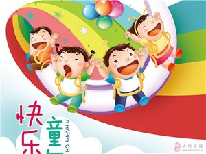 大悟高畈幼儿园暑假招生啦!