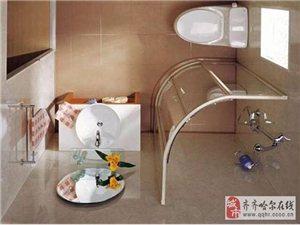 上帝的角度看衛生間布局!——齊齊哈爾易居裝飾
