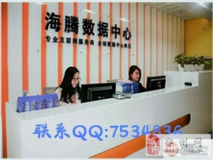 低价格、稳定性高的香港宽频服务器租用,实惠到让你爱