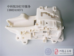 中科院安徽3D打印机灵敏成型手板模型制造技术或服务
