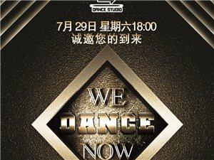 白城BG第四届流行舞蹈娱乐节