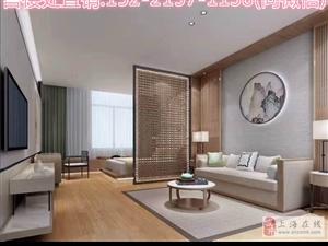 高品质的生活就在昆山尚景苑!!超值精装修公寓。