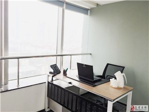 新街口精品单间办公室可注.册直接办公