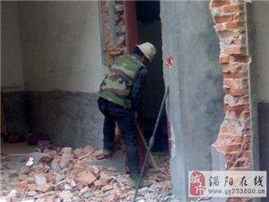专业承接墙体拆除、改水电、砸墙、室内装修工程