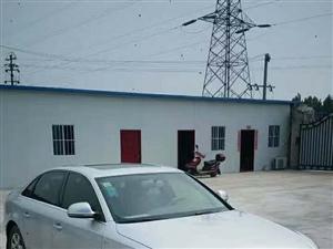 奥迪A4L出售晟轩汽车服务有限公司