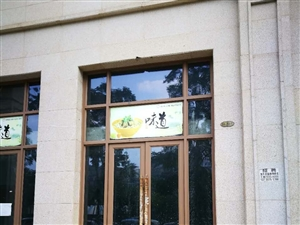 金帝庄园底商门面黄金地段适合经营餐厅办公酒店茶坊