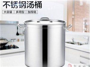 厂家直销复底不锈钢汤桶多用桶汤锅加厚米桶带盖双耳食