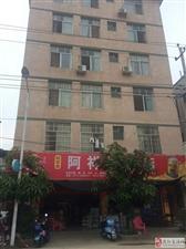 宾阳客运站附近1室1卫300元每月