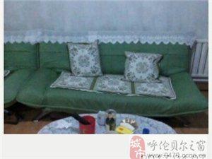 低价卖出租房用8成新沙发大品牌皇朝家�h.无污染.无