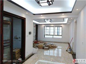 承接海口各小區家庭裝修,舊房翻新,好品質好價格