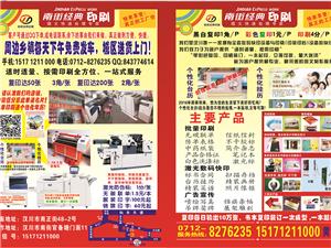 各类印刷 快印 装订精装咨询有您满意的价格