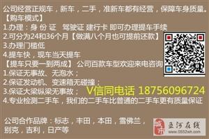 本田-CR-V2016款2.0L两驱都市版